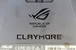 claymore_core_8